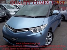 Toyota Previa Estima G-EDTION,8seat,uk-GPS/DVD/BT/