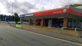 Pinkstones Used Car Centre
